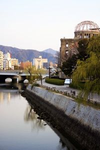 Hiroshima Dome, Genbaku Dome, a UNESCO World Heritage site