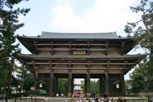 The gate to the Todai-ji, Nara, Japan